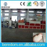 High Efficiency Pp Pe Recycling Plastic Film Granulating Machine