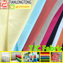 high quality poplin bedding sheet fabric 45s*45s broadcloth