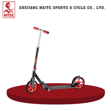 Factory Customized Aluminum Big Wheel Folding Mobility Scooter