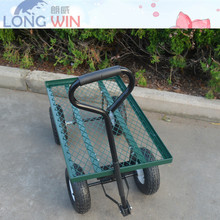 4 wheel garden nursery yard metal flat wire mesh wagon