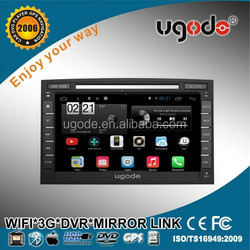 ugode U9-6042 Android 8 inch in dash car stereo New Sportage car dvd gps 2 din