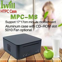 horizontal computer case8