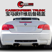 Carbon Fiber Trunk Lip For 07-11 BMW M3 E93 Convertible only Trunk