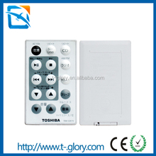 Infrared remote controller for custom wireless cooling tower fan