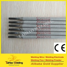 Welding Electrode Brands / Specification of Welding Electrode E7018 / Welding Rod