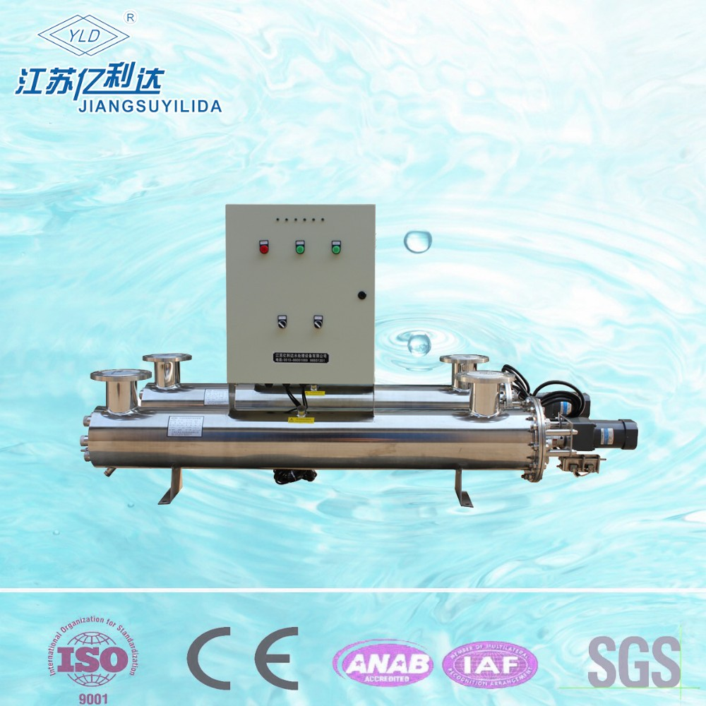 Aquicultural Fish Farm Circulating Water Disinfection System UV Water Purifier