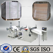 PHJC Series Trade Mark Machinery Cross Cutting Machine