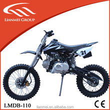 110cc pit bike for sale cheap LMDB-110