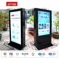 Full HD 1080P Digital Signage Outdoor waterproof lcd Advertising Media Player