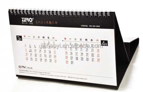 2020 office desktop small calendar note book printing with packaging box,high quality and factory price small note book calendar,glossy lamination on the card paper