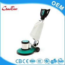 Single disc high performance scrubber floor washing cleaning machine