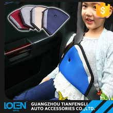 Triangle Child Car Safety Belt Adjuster, Beauty Fit Kids Parts Protecting Adjuster Toddlers Car Safety Seat Belt