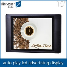 Flintstone 15 inch pos merchandise display oled displays car media player