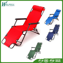 Wholesale 16MM Tube Flexible Beach Modern Folding Lounge