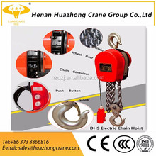 China DHS high speed electric chain hoist/block