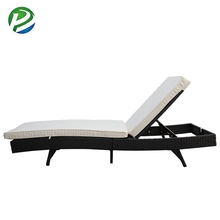 Modern Garden Furniture Durable Synthetic outdoor rattan chaise lounge