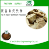 SR Xi'an Famous Brand High Quality Ho Shou Wu Extract / Fo-ti Root Extract/Polygonum Multiflorum Thunb. Extract Powder