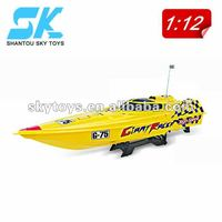 !1:12 NQD RC Boat 757-6030.rc ship toy rc speed boats for sale