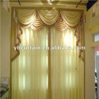 curtain design 2012 living room new