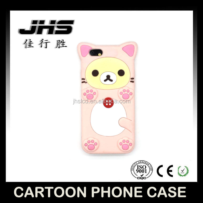 Various cartoon cute bear silicone mobile phone case lovely and phone case for Iphone 5/6/7
