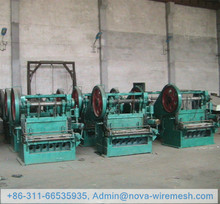 Expanded plate mesh machine china supplier / High quality expanded plate mesh machine / decoiler