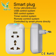 New Fly 2015 smart female to male electrical plug adapter