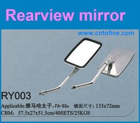 high quality motorcycle spare parts,custom motorcycle mirrors for fa-53c