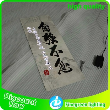 electroluminescence sheet, EL sheet advertisement,EL backlight panel