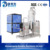 Liquid mixing machine carbonated gas mixing processing machine