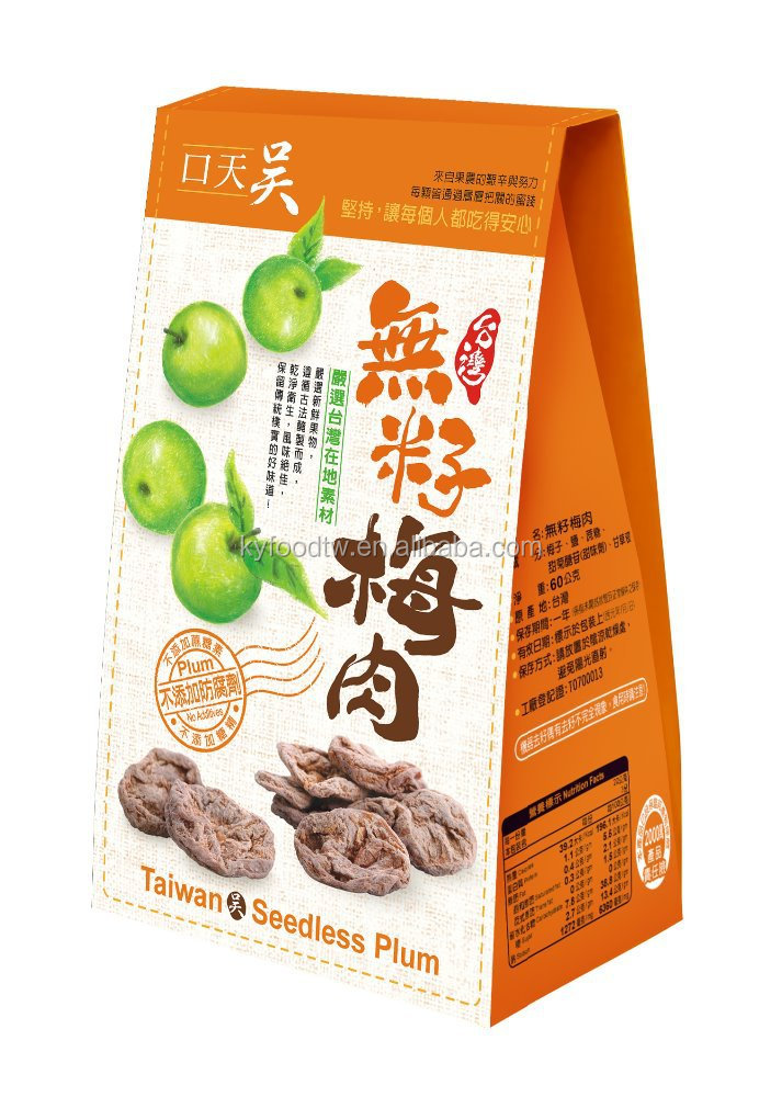 Taiwan Dried Seedless Plum, Sweet and Sour Dried Plum, Plum helps digestion