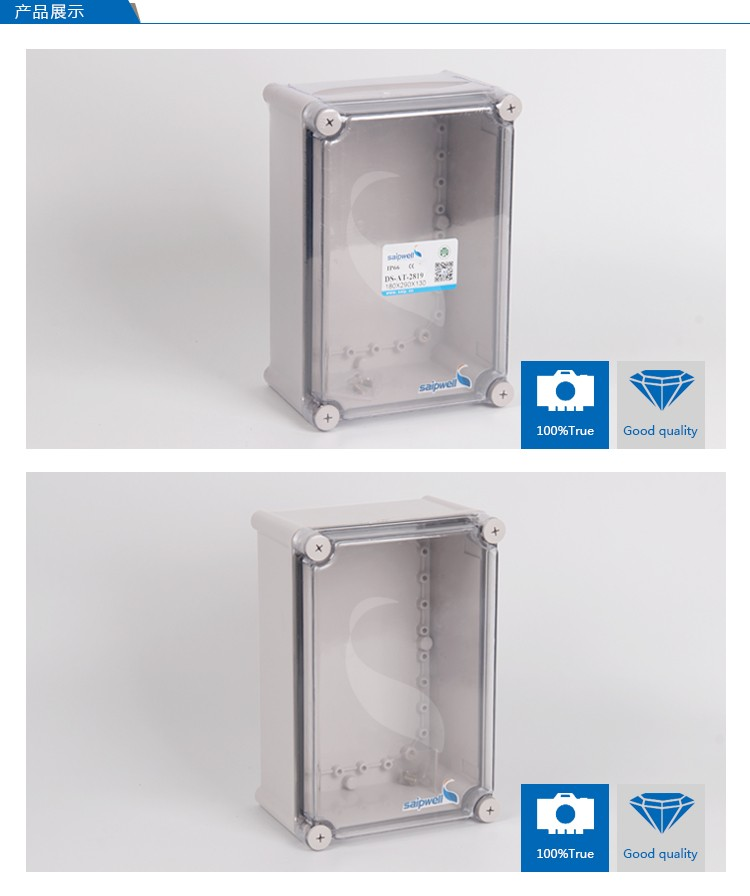 280*190*130mm (DS-AT-2819)Clear ABS Plastic Enclosure Box Indoor Use Junction Box Saip Saipwell Electric Transparent Box IP65