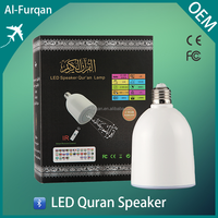 muslim gifts english to arabic transltion arabic led quran lamp