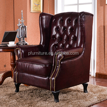 Single modern fabric furniture single seat sofa/ household leather furniture comfortable customized arm chair