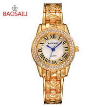 High-end BAOSAILI Brand Lady Watch Shiny Crystal Diamond Watch Roman Numerals Luxury Gold Wrist Watch
