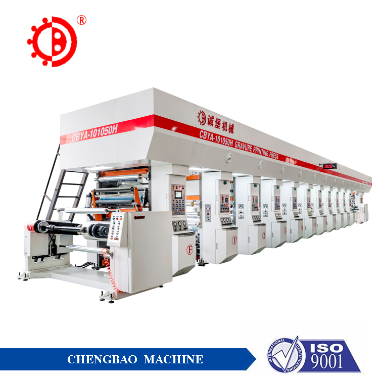 Automatic register heat press shrink film rotogravure printing machine