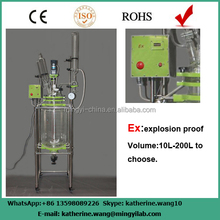 1-200L explosion proof glass reactor