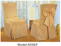 2017 Best sale wedding chair covers cheap jacquard Chair Cover