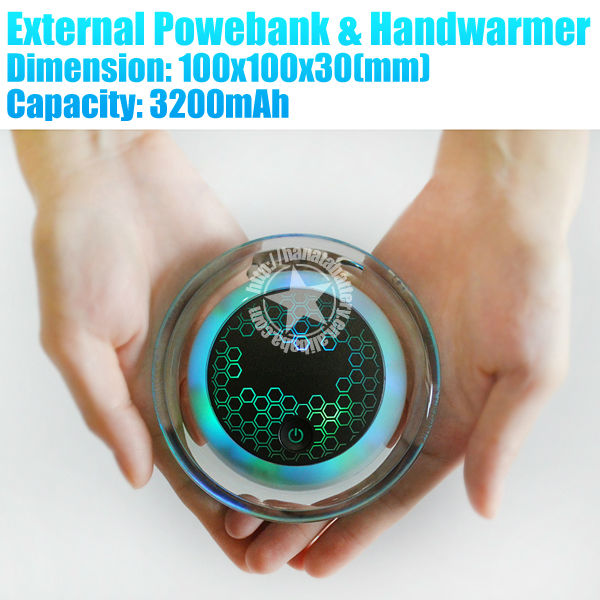 Colorful-P Romantic UFO Multicolor Mini Hand Warmer USB 3200mAh Power Bank Made in China