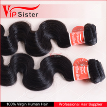 canada work visa different types of curly weave hair brazilian hair extension full cuticle body wave