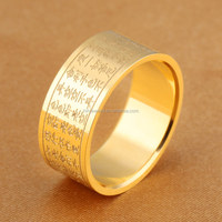 ally express cheap wholesale ring Buddha stainless steel diamond sutra Chinese character new gold ring models for men