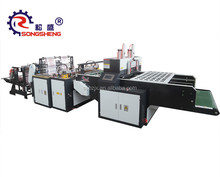 Best CE Quality SS-GS Model High Speed Plastic Film Carry Bag Machines Punching