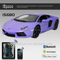 Android/iOS control bluetooth licensed car Lamborghini--2015 new collection