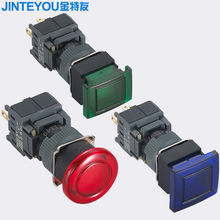 16mm Led momentary on off push button switch