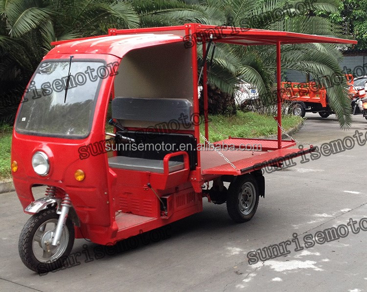 110cc mini vending car,tricycle/ three wheels flowing shop