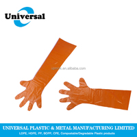 Fashion LDPE/HDPE arm warmers gloves long