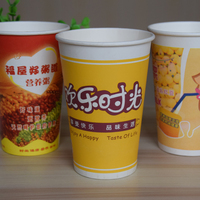 milk and tea or juice coffee printed customized logo paper cup 8oz colume 240ml