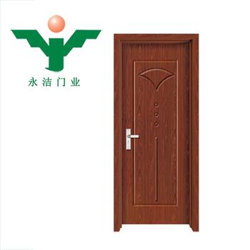 Delicieux WFP  029Cheap Pricefor PLastic Interior Pvc Doors,manufacturer