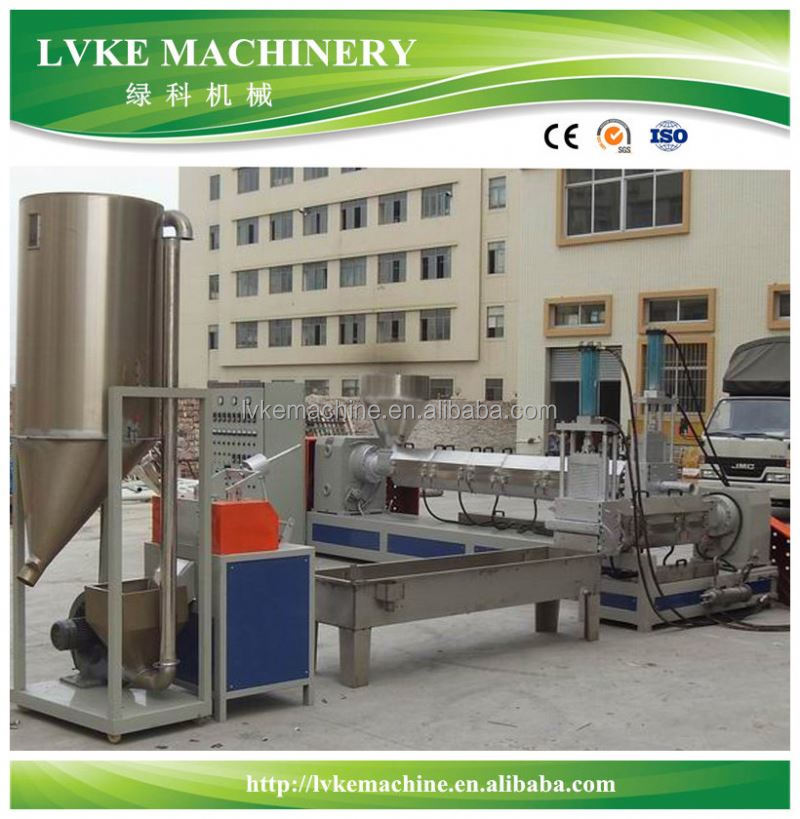 Agglomerator pelletizing/film plastic recycling granulator machine