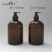 3D render of 500ml round plastic bottle with black lotion pump no leak/custom mould welcome