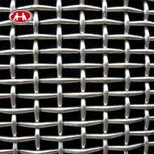 High tensile high carbon steel barbecue Grill Factory directly 304 stainless steel crimped wire mesh for coal mines
